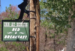 ベントン温泉