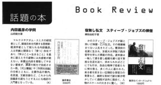 週刊エコノミスト 07/07