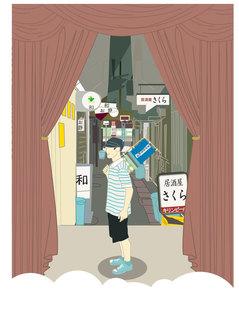 呑んべ横丁/劇場風.jpg