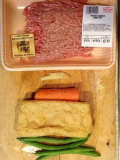 ひき肉の油揚げロール